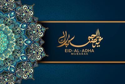 Eid Al Adha 2020 Celebration