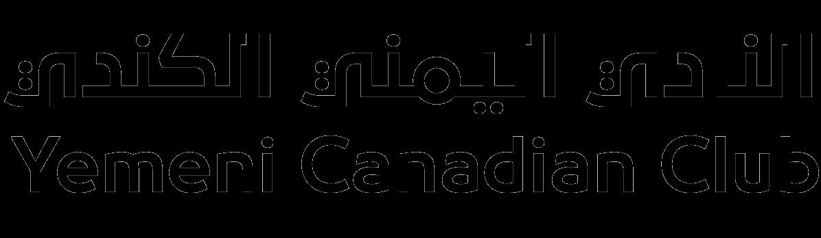 Yemeni Canadian Club